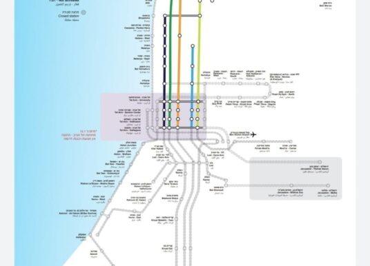 מיום שלישי תופסק תנועת הרכבות מבאר שבע לתל אביב
