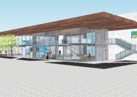 מרכז החדשנות לפיתוח יזמות ותעסוקת העתיד